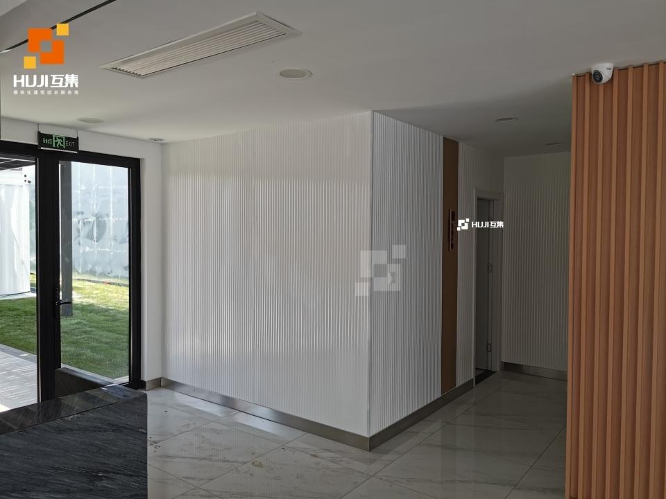 天津中津基业集装箱临时售楼部-HUJI互集