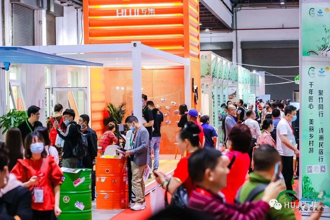 2020上海国际民宿展圆满落幕,和互集一起回顾人气火爆的活动现场!-HUJI互集